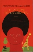LE LACRIME DELLA GIRAFFA - ALEXANDER MC CALL SMITH - GUANDA