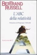 L'ABC DELLA RELATIVITA' - BERTRAND RUSSELL - GUANDA